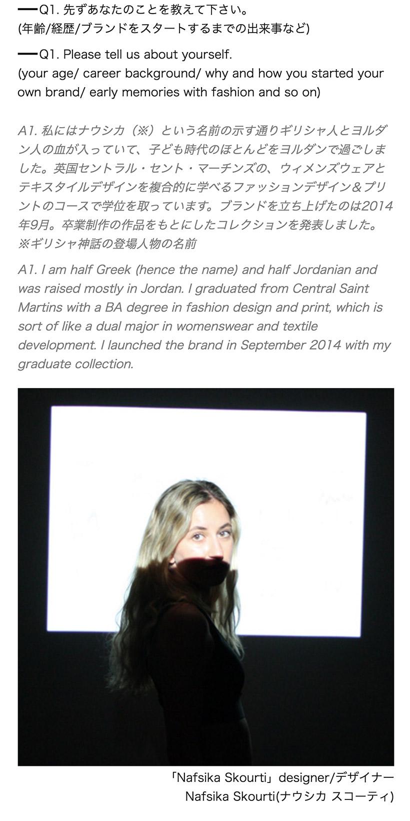 Nafsika Skourti Special Interview