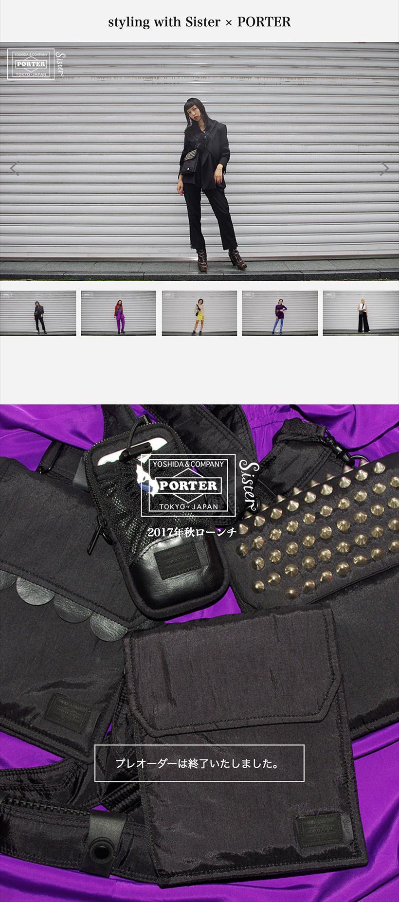 Sister x PORTER 2nd
