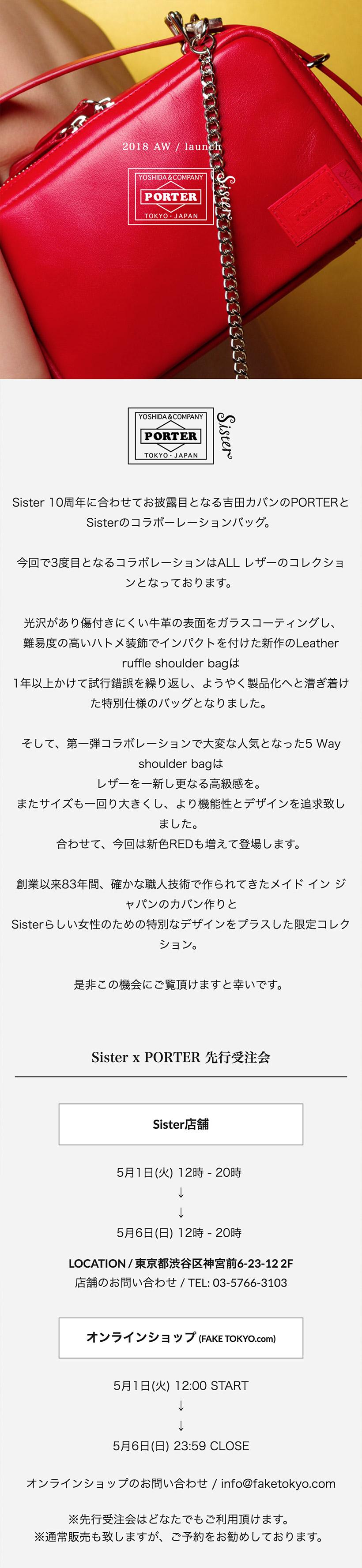 Sister x PORTER 3rd
